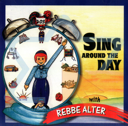 Sing Around the Day - English Version لـ Rebbe Alter
