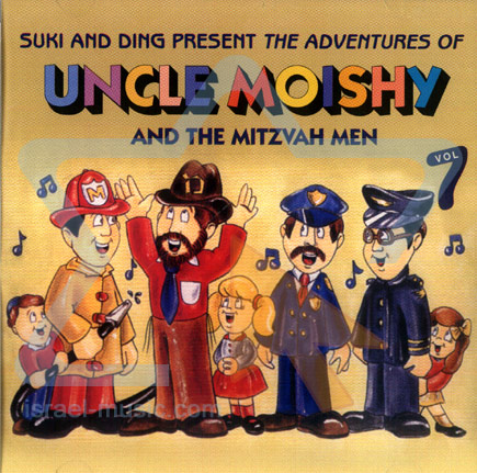 Uncle Moishy and the Mitzvah Men Vol. 7 Par Uncle Moishy