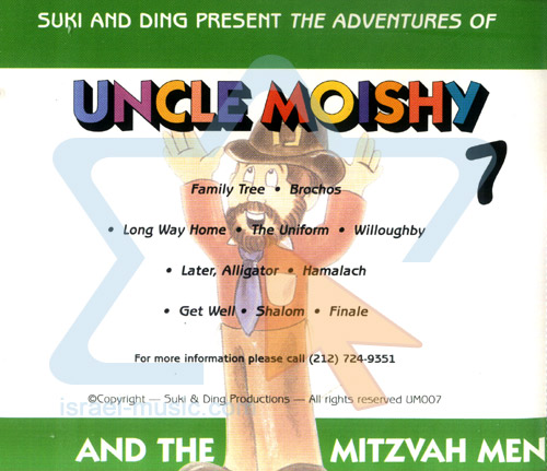 Uncle Moishy and the Mitzvah Men Vol. 7 by Uncle Moishy