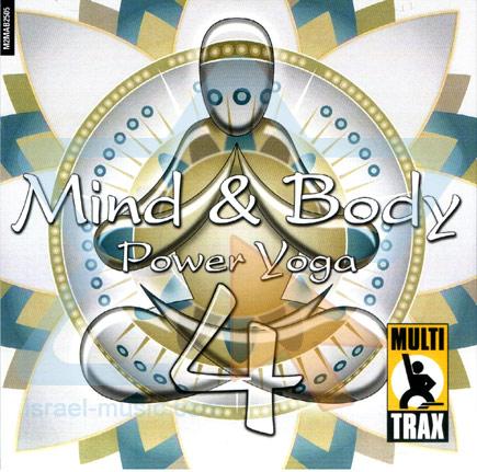 Volume 04 by Mind & Body