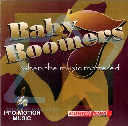 Baby Boomers 7 by Various