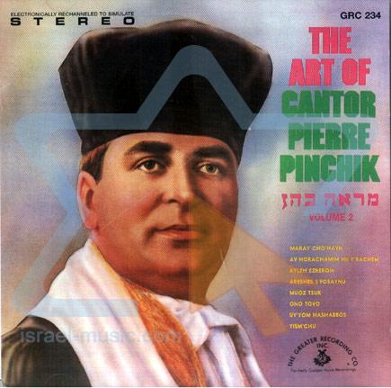 The Art of Cantor Pierre Pinchik Vol. 2 - Cantor Pierre Pinchik