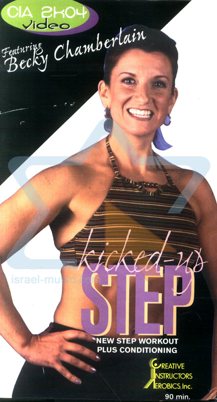 Kicked Up Step by Becky Chamberlain