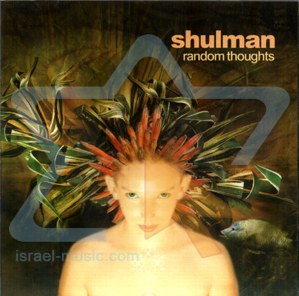 Random Thoughs by Shulman