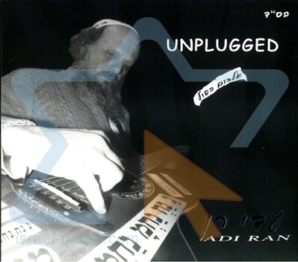 Unplugged Por Adi Ran