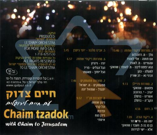 With Chaim to Jerusalem by Chaim Tzadok