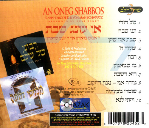 An Oneg Shabbos by Ruvi Banet