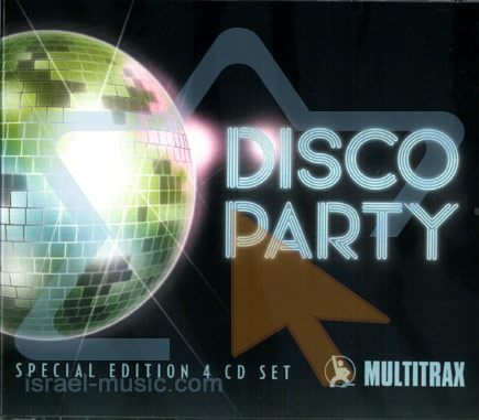 Disco Party by Various