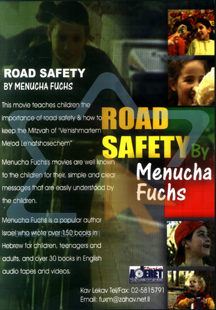 Road Safety - English Vesion by Menucha Fuchs