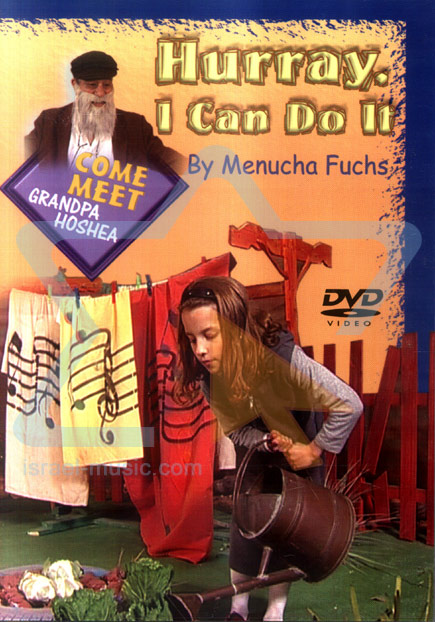 Hurray, I Can Do It - English Version - Menucha Fuchs