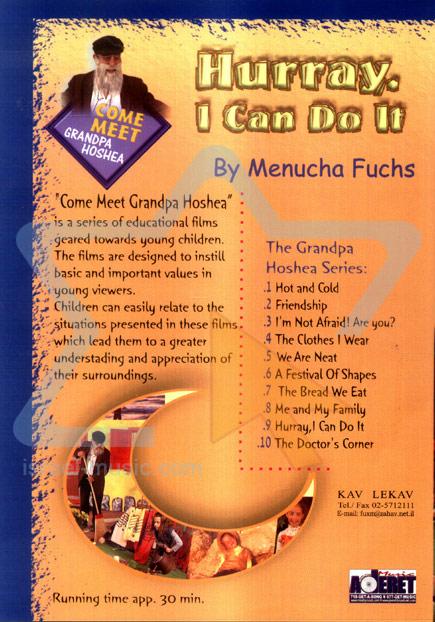 Hurray, I Can Do It - English Version by Menucha Fuchs