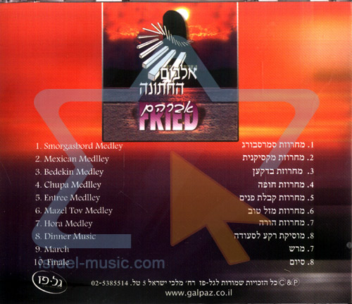 The Wedding Album Por Avraham Fried