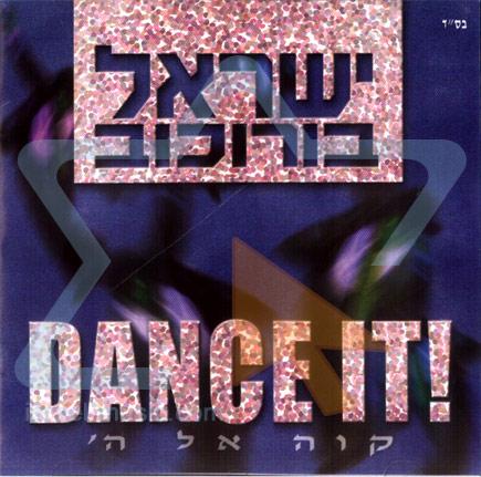Dance It! by Yisroel Baruchov