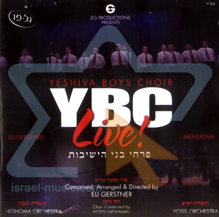 Yeshiva Boys Choir Live - The Yeshiva Boys Choir