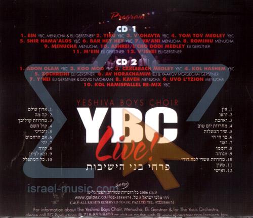 Yeshiva Boys Choir Live by The Yeshiva Boys Choir