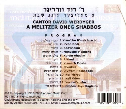 A Melitzer Oneg Shabbos by Cantor David Werdyger