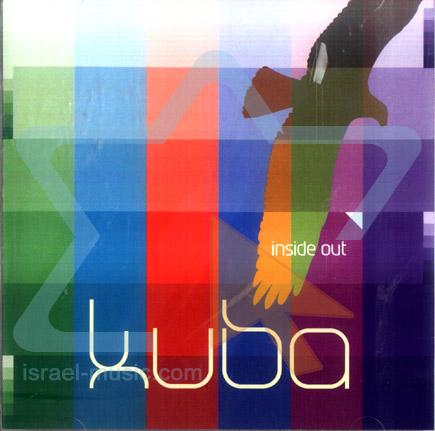 Inside Out by Kuba