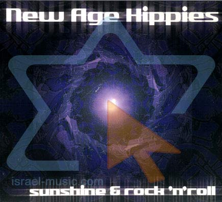 Sunshine and Rock N Roll by New Age Hippies