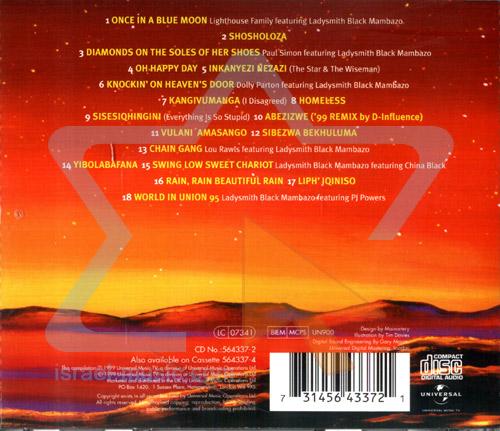 The Best of Ladysmith Black Mambazo - The Star and the Wiseman by Ladysmith Black Mambazo