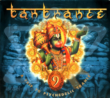 Tantrance Vol. 9 - A Trip to Psychedelic Trance by Various