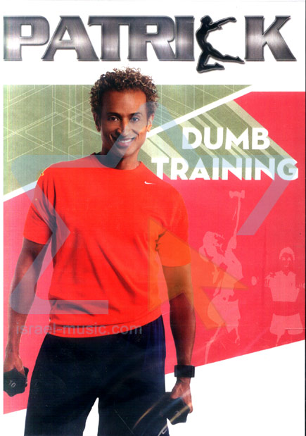 Dumb Training Por Patrick Goudeau