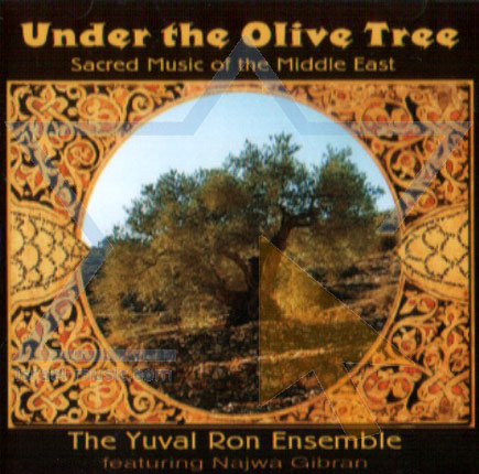 Under the Olive Tree لـ The Yuval Ron Ensemble