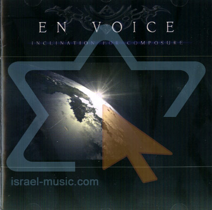 Inclination for Composure by En Voice