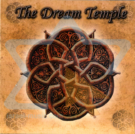The Dream Temple by Various