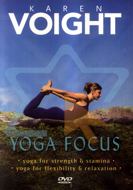 Yoga Focus by Karen Voight