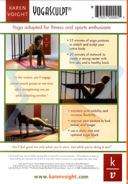 Yoga Sculpt by Karen Voight