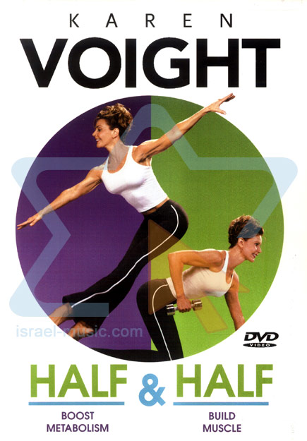 Half and Half by Karen Voight