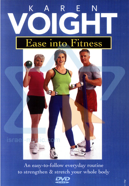 Ease Into Fitness के द्वारा Karen Voight