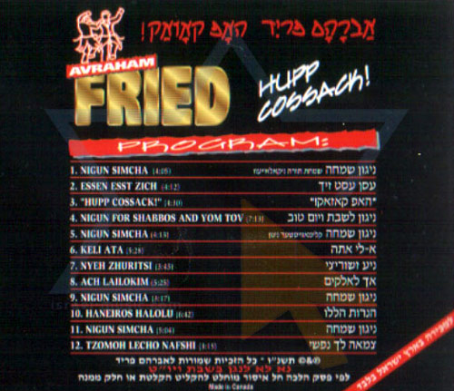 Hupp Cossack by Avraham Fried