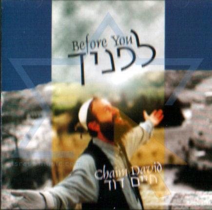 Before You Di Chaim Dovid