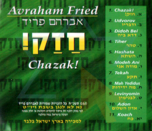 Chazak by Avraham Fried