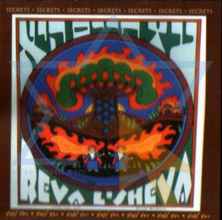 Secrets by Reva L'sheva