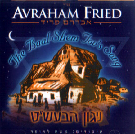 The Baal Shem Tov's Song - Avraham Fried