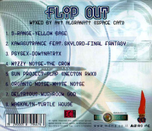 Flip Out by Space Cat