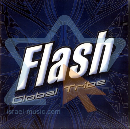 Global Tribe Von Flash