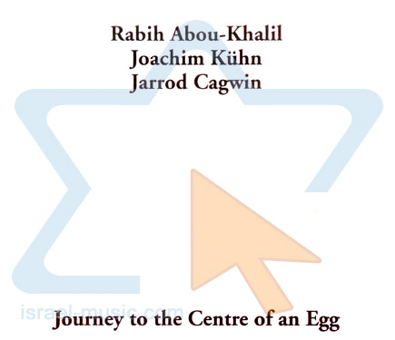 Journey to the Centere of an Egg by Various