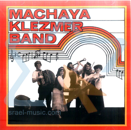 Machaya Klezmer Band Par Machaya Klezmer Band