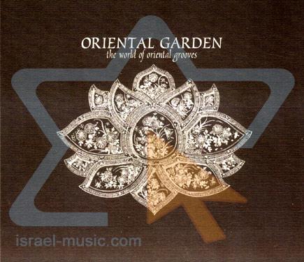 Oriental Garden by Various