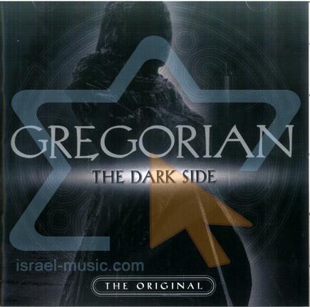 The Dark Side by Gregorian