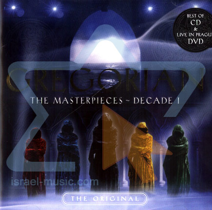 The Masterpieces - Decade 1 by Gregorian