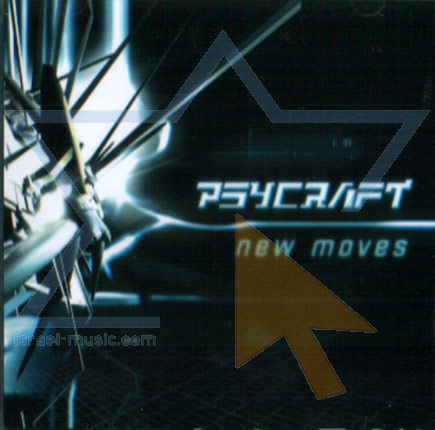 New Moves by Psycraft