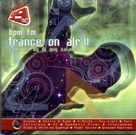 Trance on Air 2 by Various