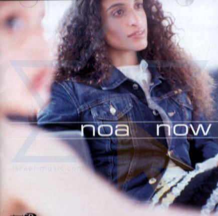 Now by Achinoam Nini (Noa)