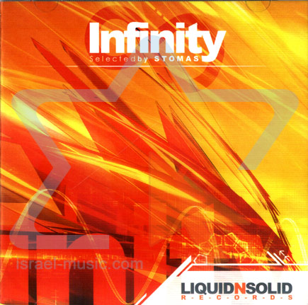 Infinity by Various
