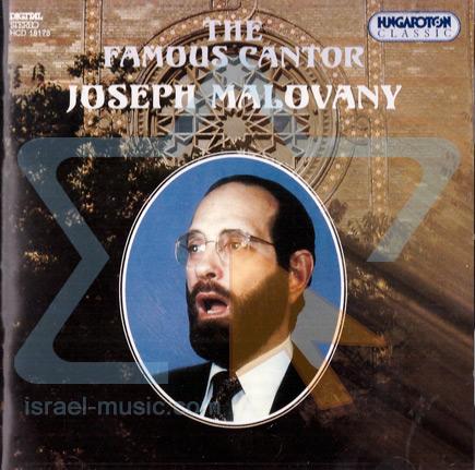 The Famous Cantor Joseph Malovany by Cantor Joseph Malovany