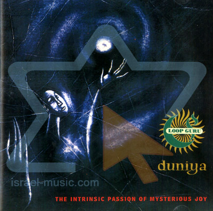 Duniya - The Intrinsic Passion of Mysterious Joy by Loop Guru